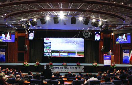 همایش بین المللی انرژی های تجدیدپذیر