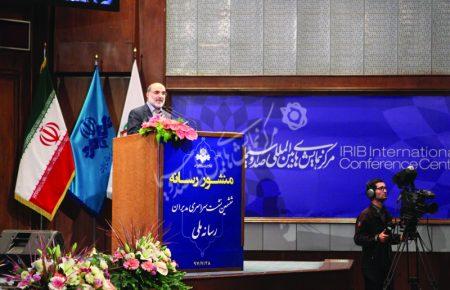 ششمین نشست سراسری مدیران رسانه ملی