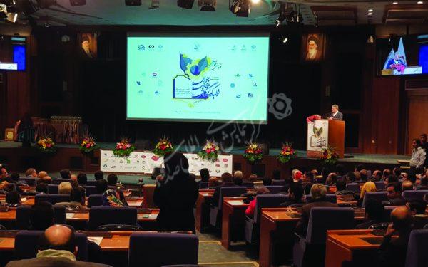 همایش مدیران و تولیدکنندگان جوان