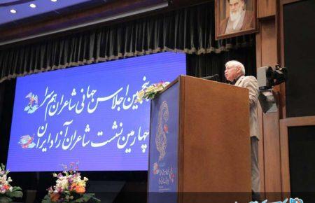 پنجمین اجلاس جهانی شاعران همسُرا