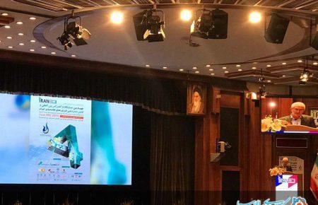 کنفرانس بین المللی انرژیهای تجدیدپذیر ایران