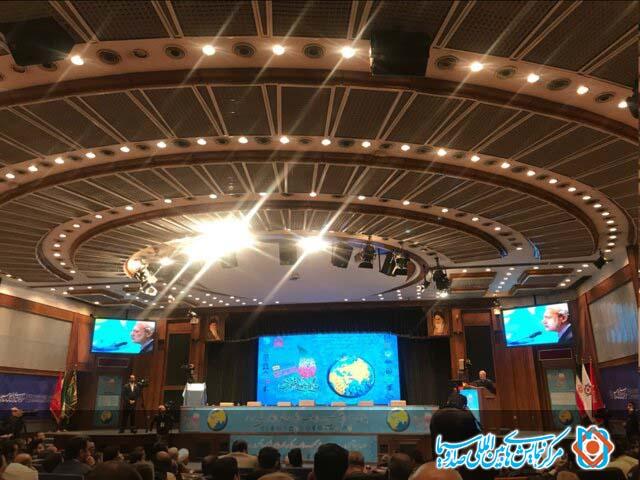 همایش بینالمللی «گام دوم انقلاب»